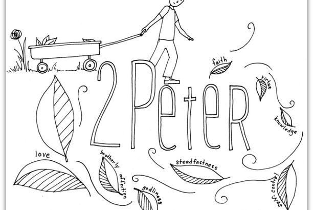 """""""2 Peter"""" Bible Book Coloring Page"""