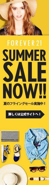 FOREVER 21 Japan SUMMER SALE 2012