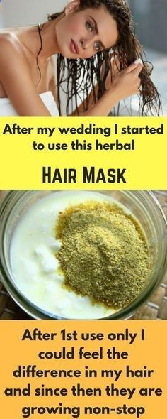 Rice Hair Mask For Fast Thick Hair Growth