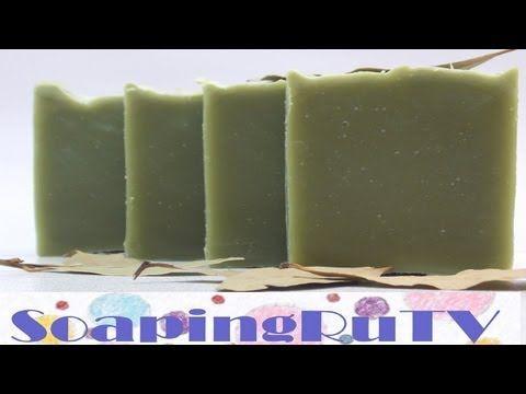 №1 Мыло,что это? Алеппское мыло с нуля. Aleppo soap from scratch. - YouTube