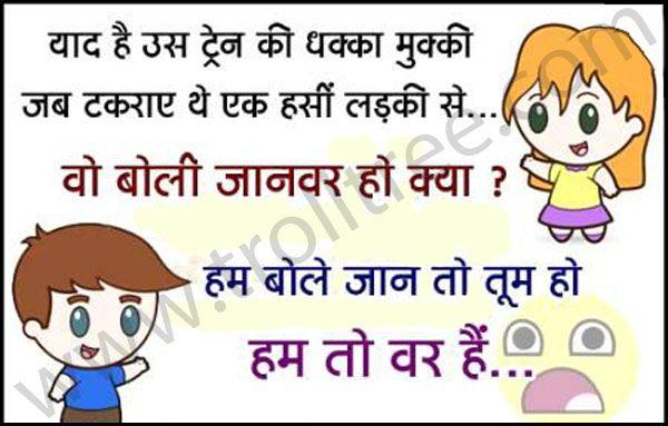 Share Funny #Romantic Jokes Boys Vs Girls - http://www ...