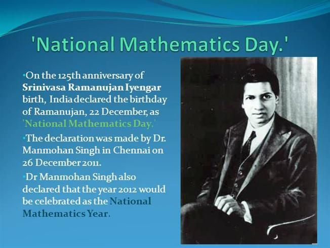 Image Result For Ramanujan Quotes