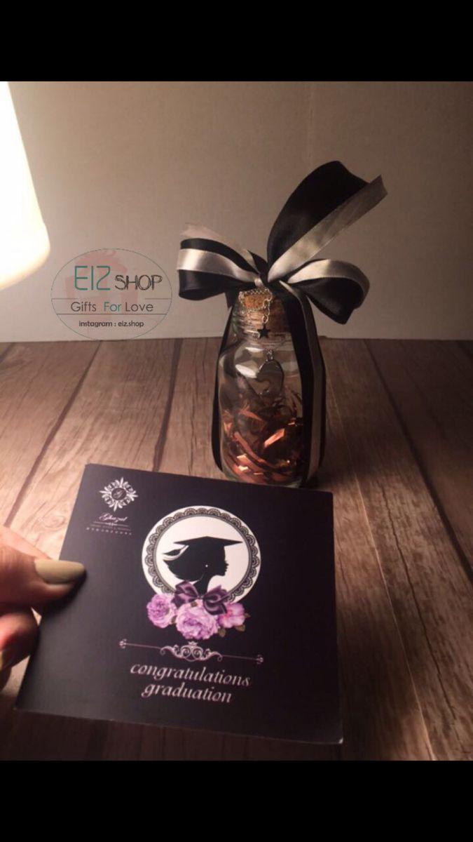 هدية هديه هدايا هدايا تخرج اهداء إهداء افكار افكار هدايا أفكار بطاقة بطاقة دعوة سلسال تنسيقات تنسي Congratulations Graduate Gifts Perfume Bottles