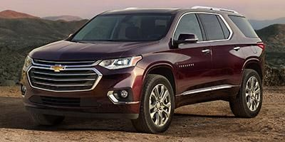2018 Chevrolet Traverse Vehicle Photo in Columbia, IL 62236