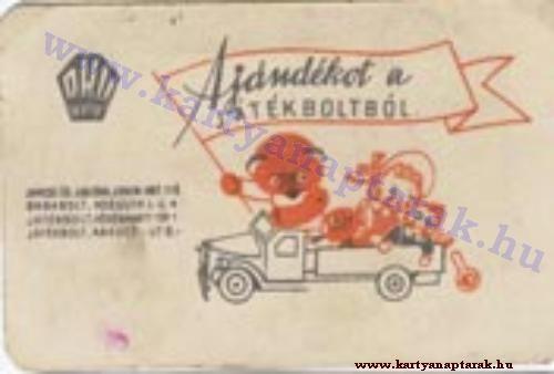 1955 - 1955_0015 - Régi magyar kártyanaptárak