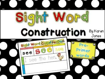 Your kids will love Sight Word Construction! This pack contains one activity