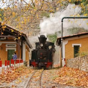 """.milia train station in mt. pelion Greece. the nickname of this train is """"moutzouris"""" starting from """" milia'' and ending to ''ano lechonia"""" .the view from this train to the aegean sea is great ."""