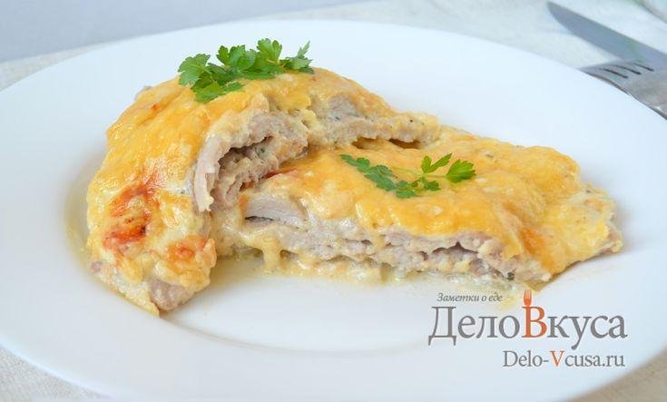 Рецепт приготовления мяса по-французски из куриного филе #курица #куриноефиле #мясопофранцузски  #еда #рецепты #деловкуса #готовимсделовкуса