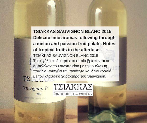 TSIAKKAS SAUVIGNON BLANC 2015