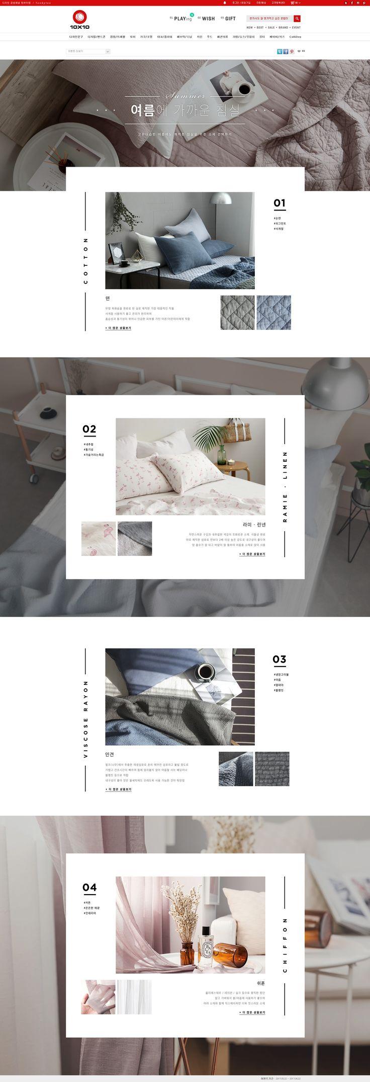 Web Banner Design Web Design Layouts Ad