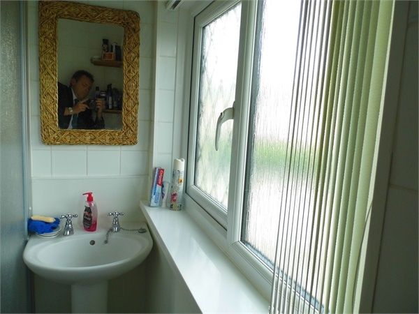 Terrible real estate agent photographs. This blog is absolutely hilarious!