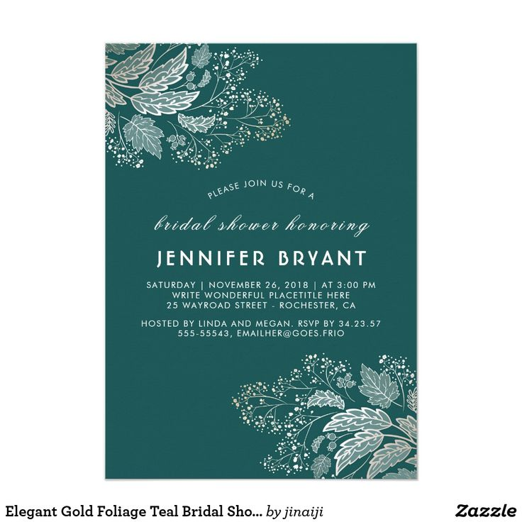 Elegant Gold Foliage Teal Bridal Shower