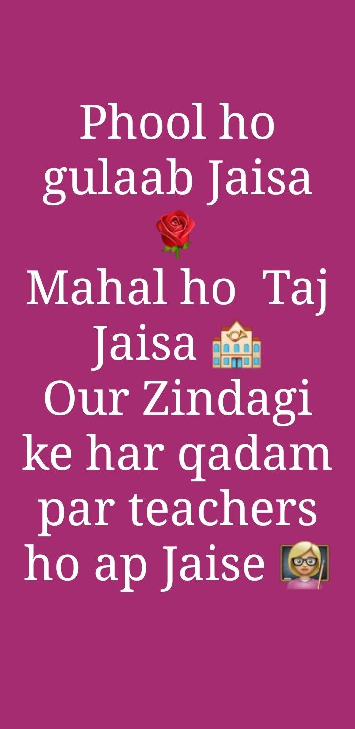 Teachers Day Quotes In 2020 Best Teacher Quotes Daily Inspiration Quotes Friends Quotes