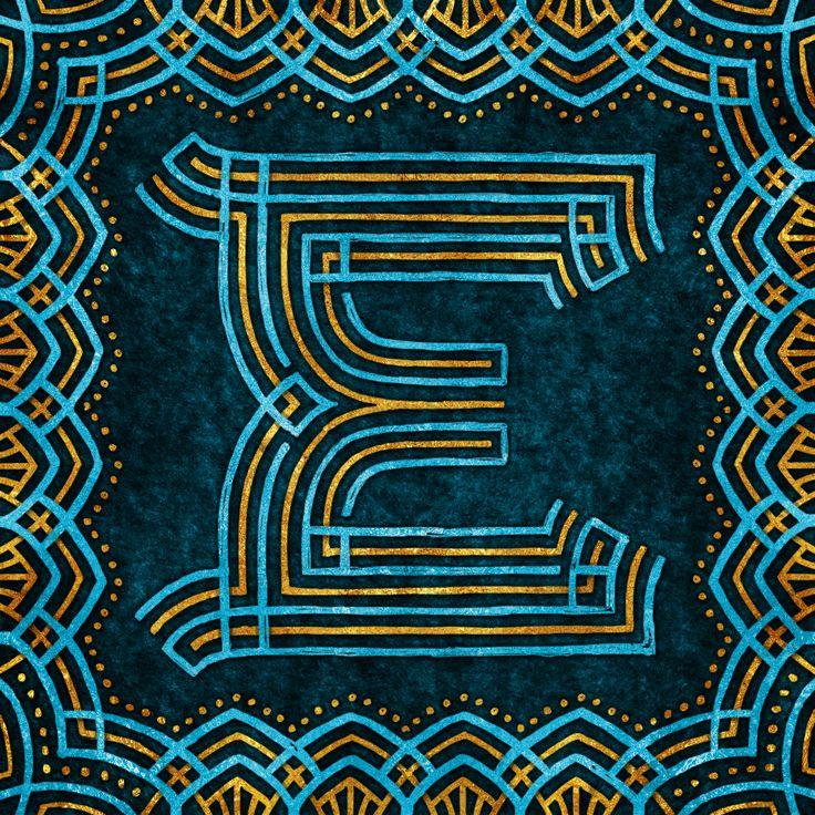 Type Fight E by Jason Carter