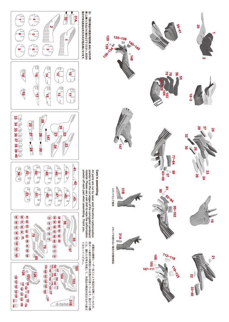 MANNEQUIN :: Left Hand No.1 :: Left Hand No.1_black