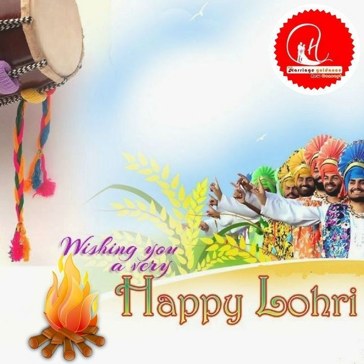 Enjoy the festive season sing and dance with fun wishing you happiness on this Lohri. Happy Lohri - Marriage Guidance New Concept #HappyLohri #Sing #Dance #Fun #Happiness #Lohri #FamilyFestival #enjoy #MarriageAdviceTrust