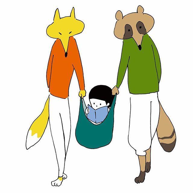 お家へGO。(理想)  Carry Me Home.  #illustagram #illustration #instapic #sketch #drawing #pen #simple #fox #raccoon #goodnight #book #イラスト #ペン #シンプル #きつね #たぬき #本 #細身の長身 #モデル体型 #理想の体型 #たぬきときつねの気持ち #理想と現実シリーズ