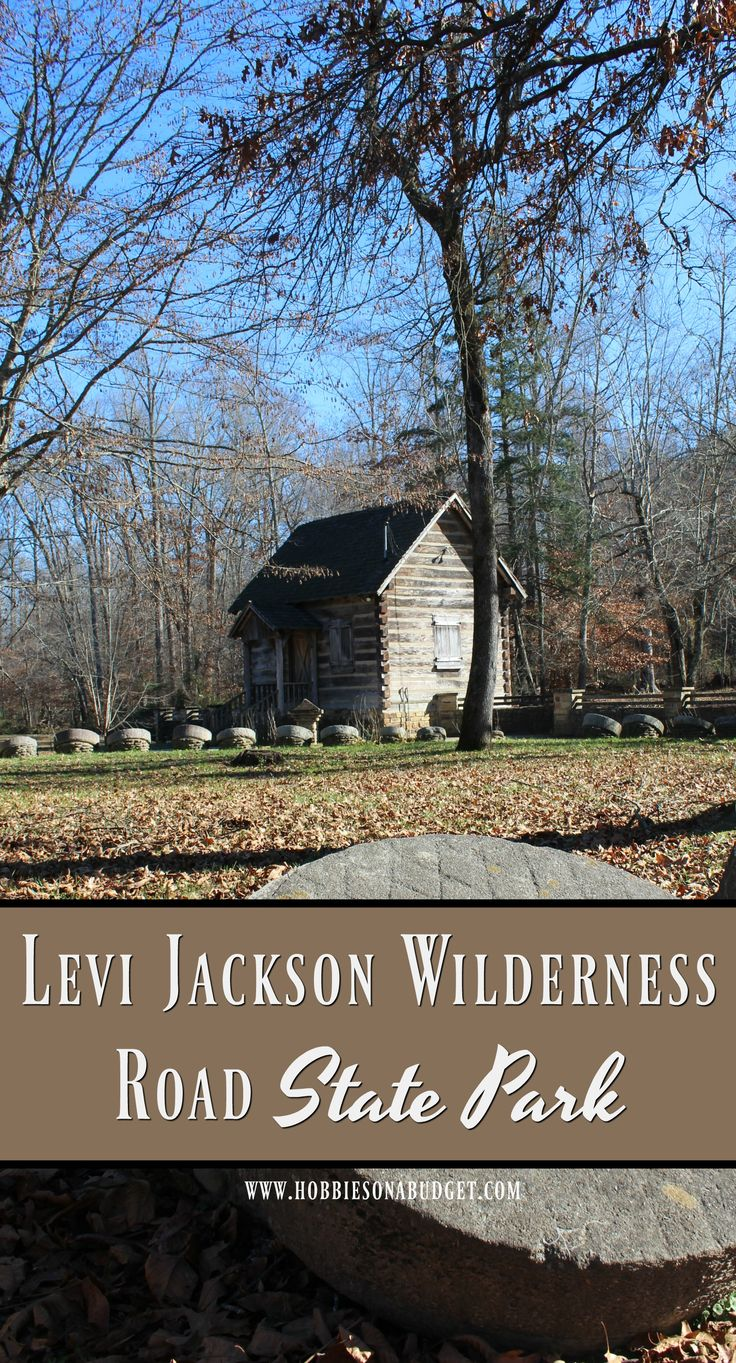 Levi Jackson Wilderness Road State Park is a beautiful place to explore in London, Kentucky.  This historic state park shares the history of the millstones.
