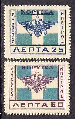 "EPIRUS 1914 - ""Korytsa Flag"" - Europe, Greece"