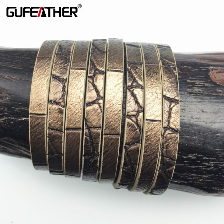GUFEATHER 5MM new stone stripes leather cord/jewelry accessories/jewelry findings/cords/Environmental materials/Etsy supplier #Affiliate