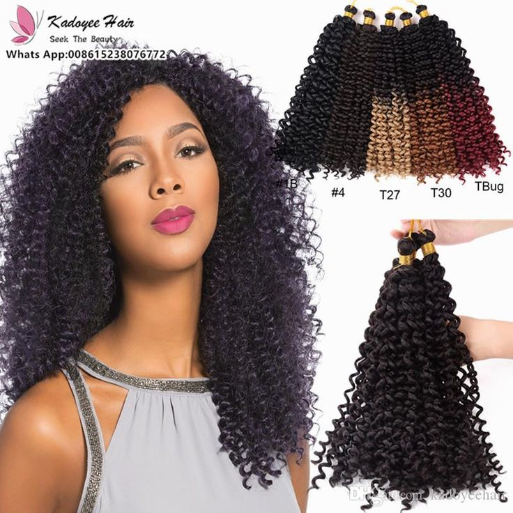2018 Synthetic Hair Crochet Braids Bohemian Braids 14inch 100g/Pack Kinky Curly Water Wave Synthetic Braiding Hair High Quality From Kadoyeehair, $8.05 | Dhgate.Com