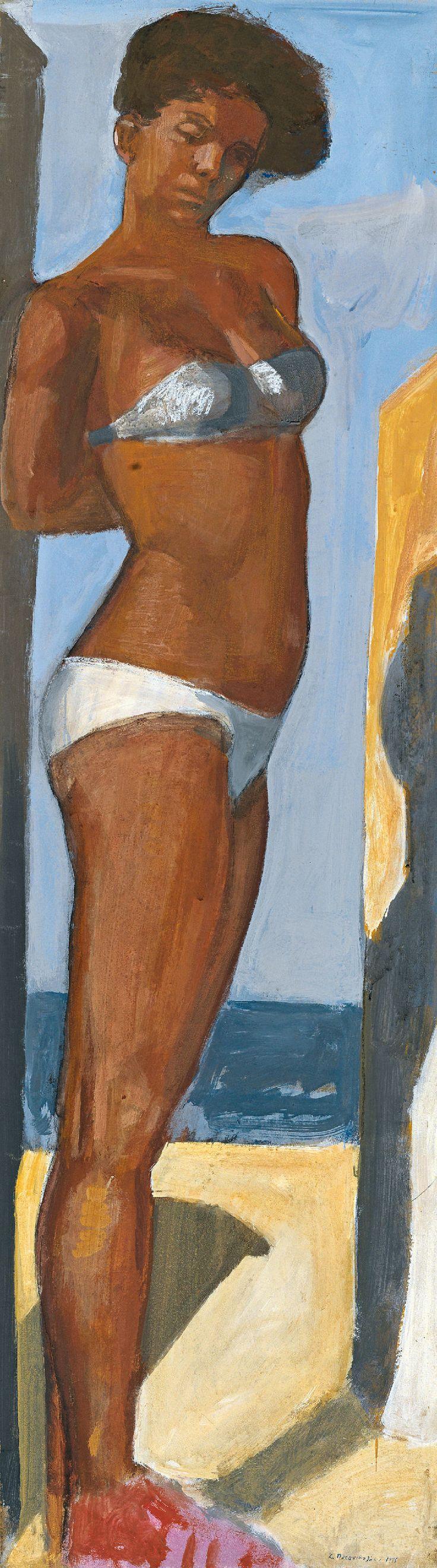 Με το μαγιό/ Πριν το μπάνιο (έργο συλλογής) | Felios Collection