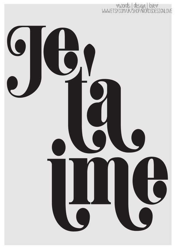 Je T'aime Retro Style Typography Poster by wordsdesignlove
