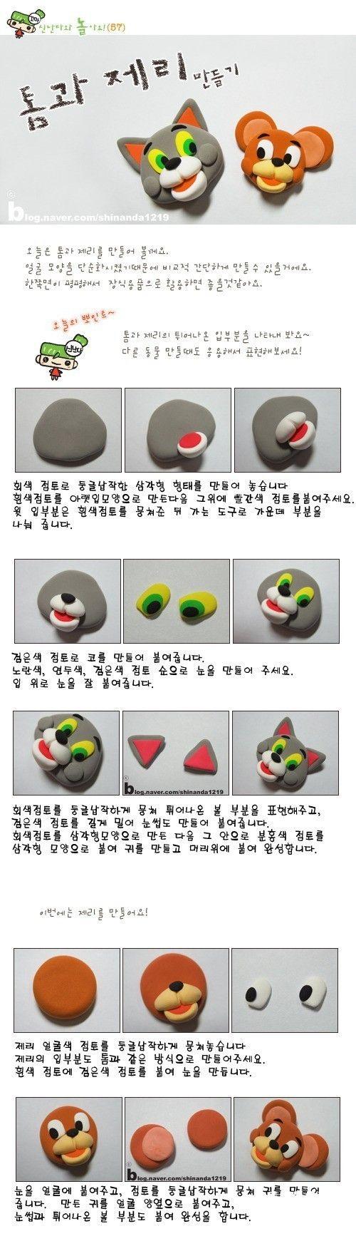 http://www.duitang.com/people/mblog/34097396/detail/