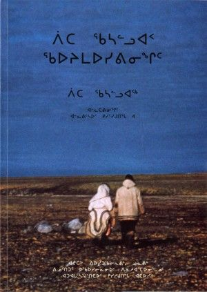 [Kasudluak Encyclopedia, vol. 1]  An encyclopedia in two volumes explaining various traditional cultural subjects, illustrated with drawings by Tuumasi Kudluk.