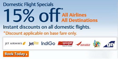 Discount Airfare Cheap Airline Tickets Flights