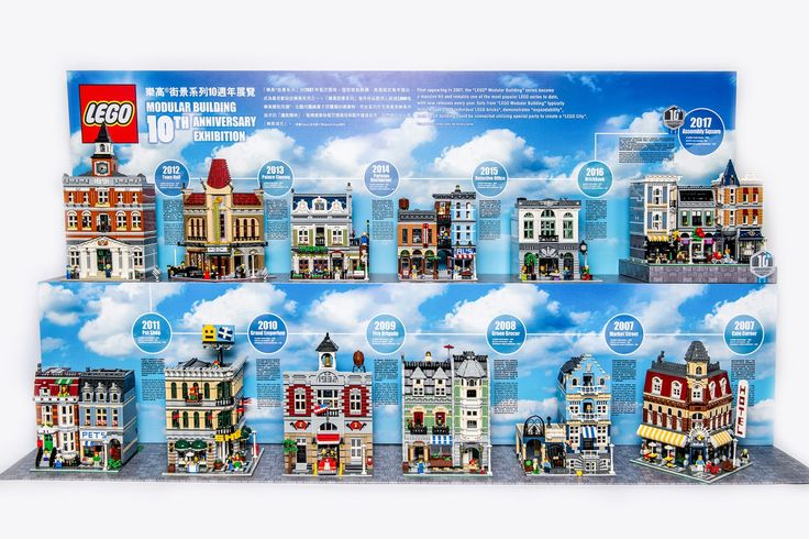 「LEGO 街景系列」10255 Assembly Square 正式發售詳情 | HYPEBEAST