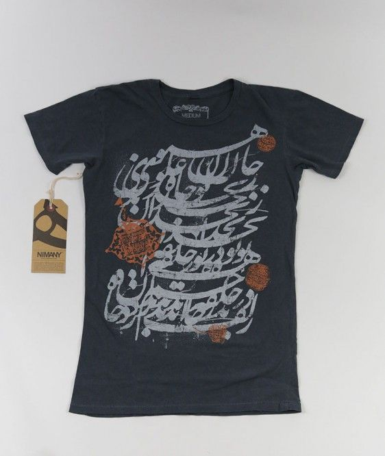 Nima Behnoud T Shirt Her Allure 70 The Art Of This
