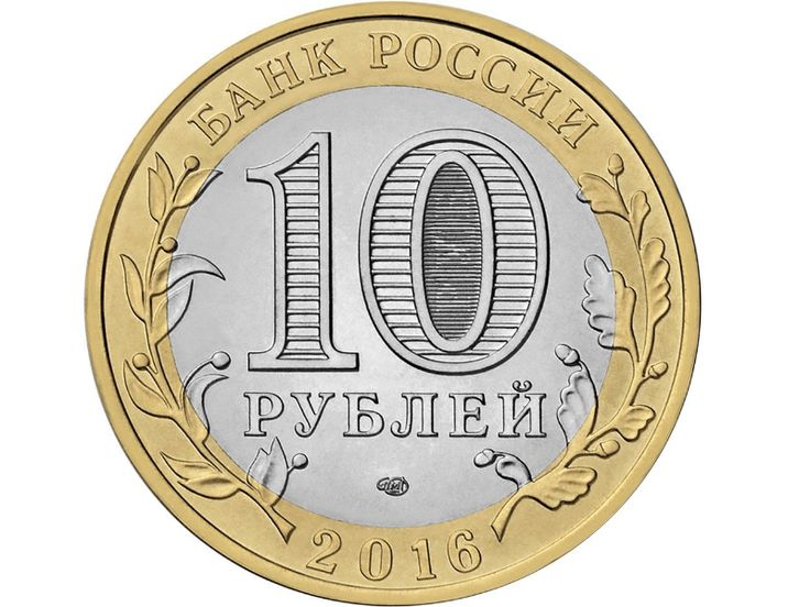 Russia Adds 3 New Coins to Ancient Towns Series