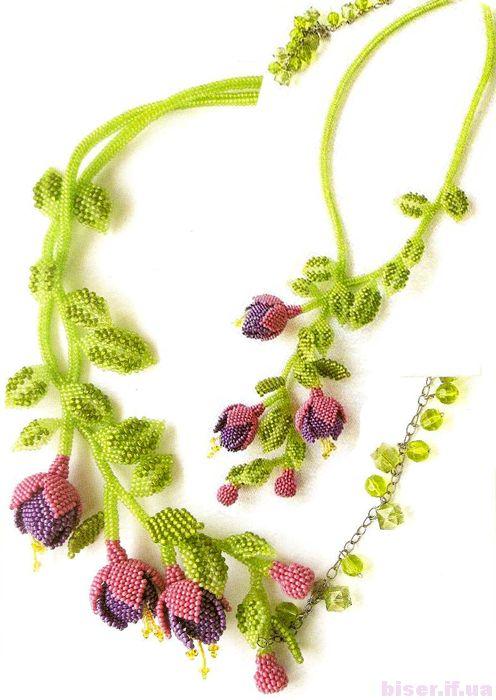 Schema Поделки, Beads Ropes,