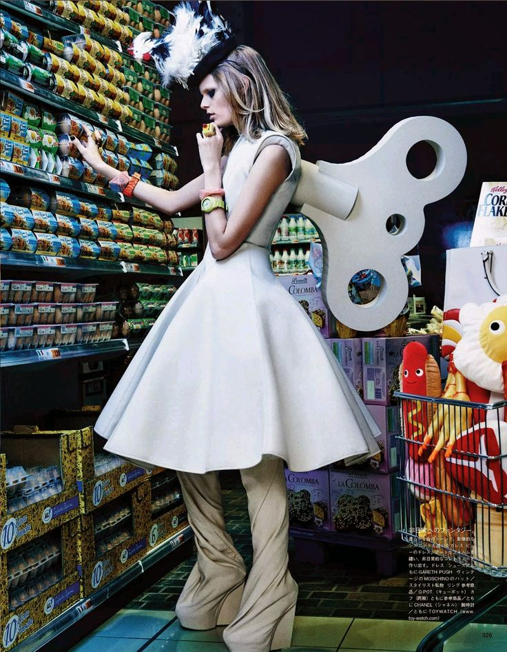 baby doll | Vogue Japan October 2014