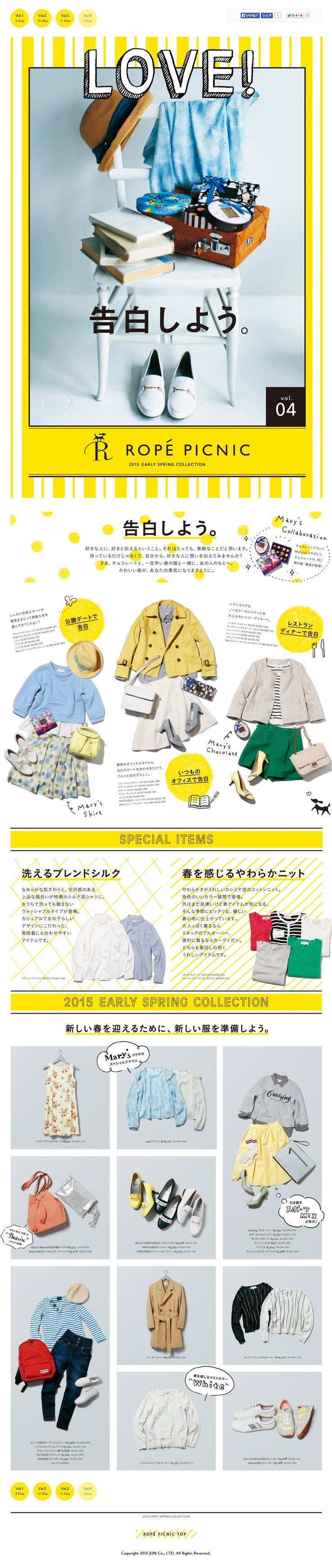 2015 EARLY SPRING COLLECTION SANKOU!