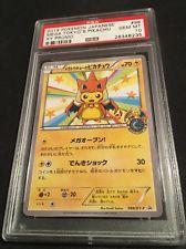 2014 Pokemon Japanese #98 Mega Tokyos Pikachu XY Promo PSA Gem Mint 10  get it http://ift.tt/2hWIkTz pokemon pokemon go ash pikachu squirtle