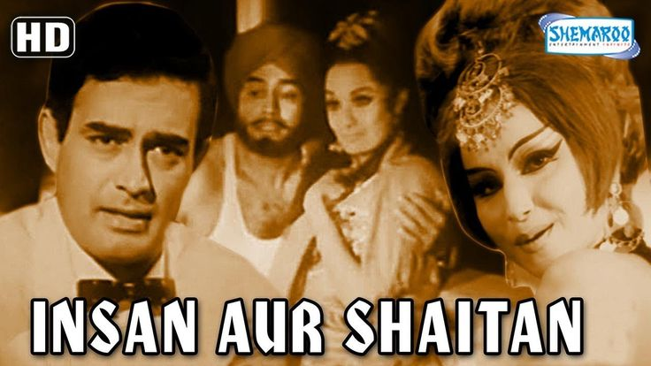 Watch Insaan Aur Shaitan (1970) (HD) -  Sanjeev Kumar | Fariyal | Aruna Irani - Hit Bollywood Movie watch on  https://www.free123movies.net/watch-insaan-aur-shaitan-1970-hd-sanjeev-kumar-fariyal-aruna-irani-hit-bollywood-movie/