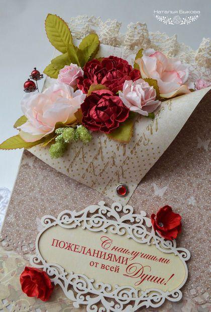 Купить или заказать открытка в коробочке «Красные цветы» в интернет-магазине на Ярмарке Мастеров. Открытка в коробочке с яркими цветами - отличный подарок на юбилей, день рождения, свадьбу, 8 марта и 14 февраля - любой праздник подойдет для этой позитивной открыточки. По желанию возможно размещение кармашка для денежного подарка. Если вас заинтересовали тканевые цветы на моих работах их можно купить здесь www.livemaster.ru/diz777 Другие открытки с ценами и описанием здесь: www.livemaster.