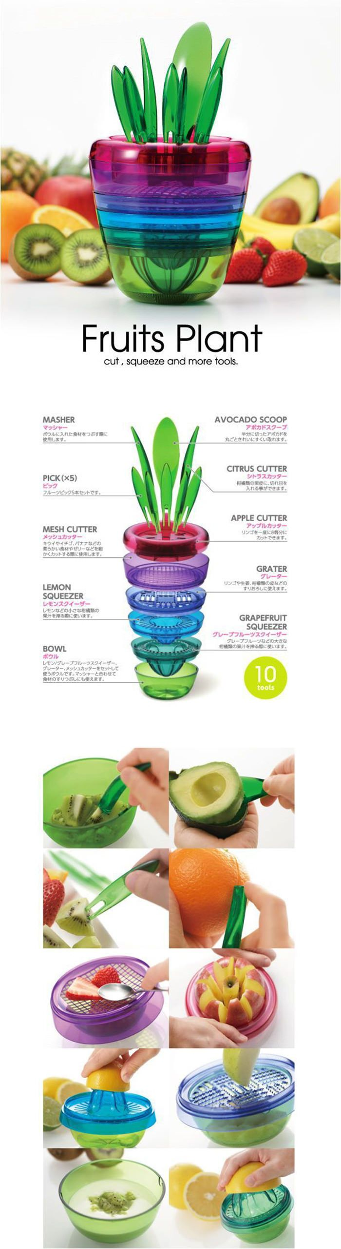 21 best Kitchen gadgets images on Pinterest | Cooking ware, Cooking ...
