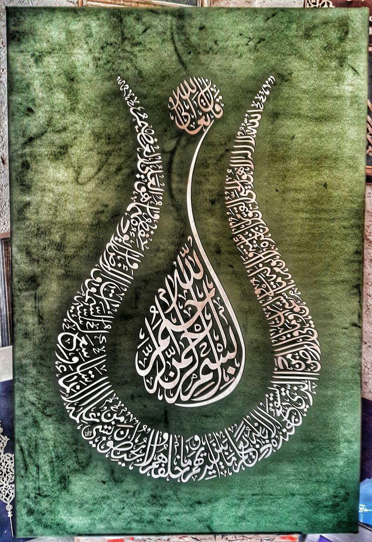 Naht sanatı hafizsanat.com