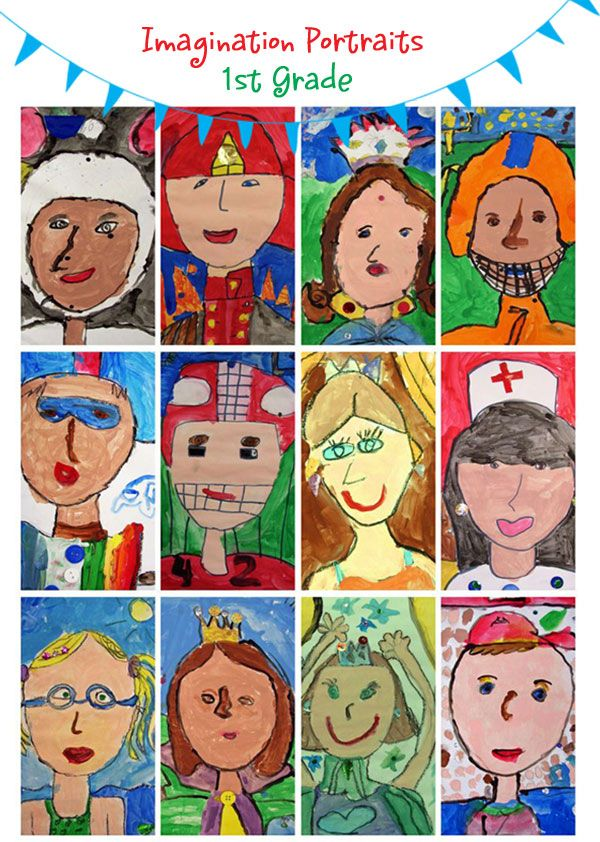 imagination-portaits - 1st grade art
