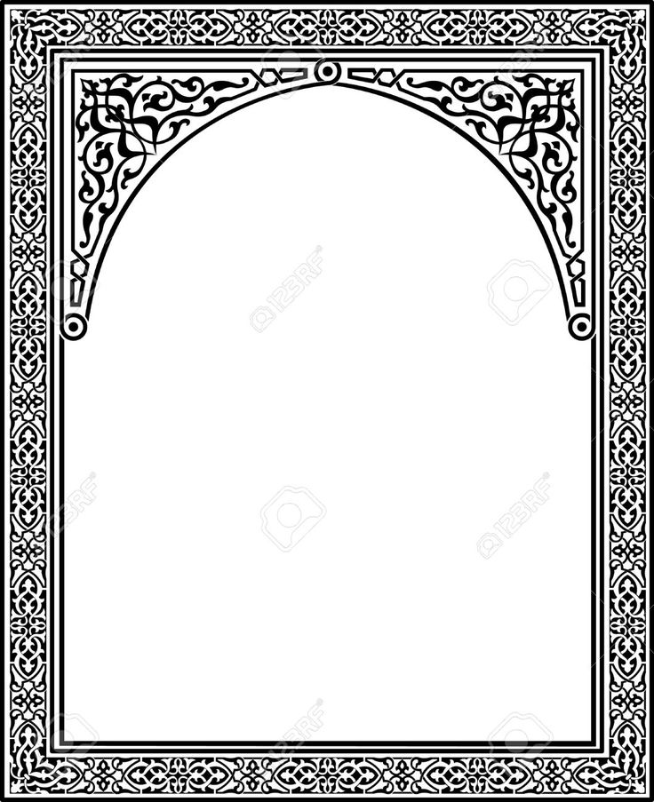 simple islamic art patterns - Google Search | calligraphy ...