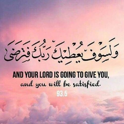 Indeed ! #Allah #love #hope #happiness #Quran #life #peace #cure #mercy #reminder #relief #quote #islam
