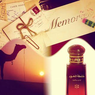 Shaneela Rowah Al-Qamar: The Fragrance of Association – A Luxury Perfume Ho...