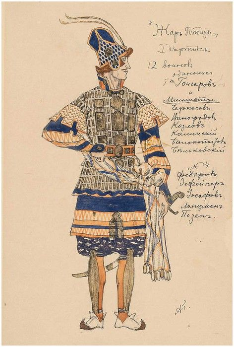 "Alexander Golovin - Costume designs for ""The Firebird"", 1910"