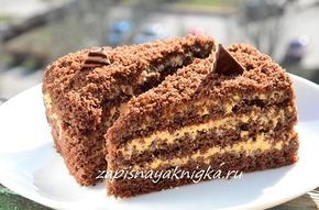 Торт мулатка