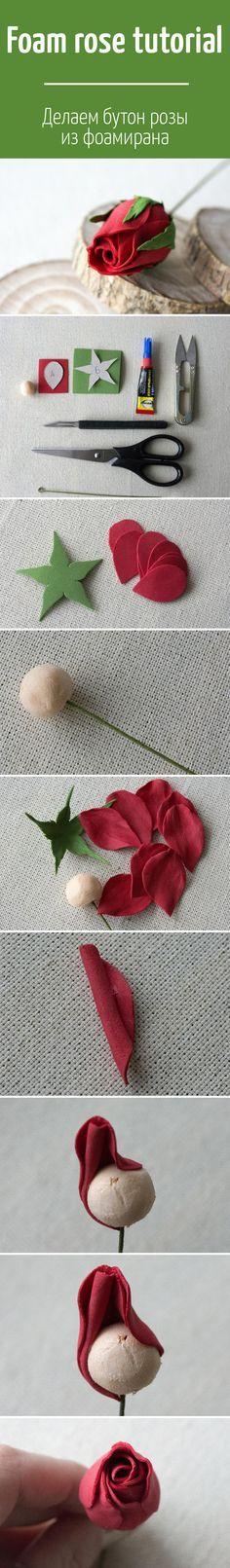 FOM Foam rose tutorial / Делаем бутон розы из фоамирана