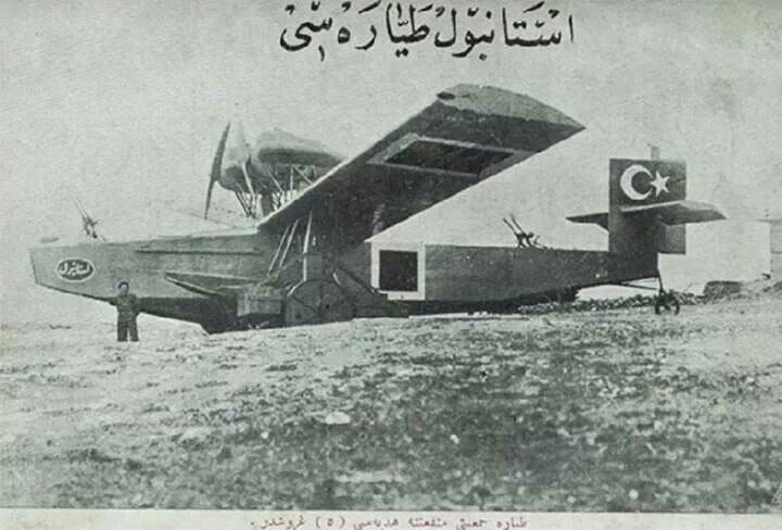 The Ottoman Airforce or Aviation Squadrons of the Ottoman Empire were part of the Ottoman Army and Navy. The history of Ottoman military aviation dates back to 1900-1911.