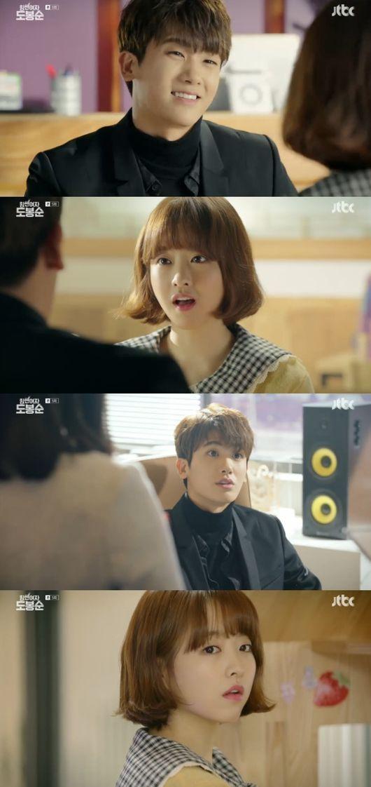 ≪ドラマNOW≫「力の強い女ト・ボンスン」5話−韓国ドラマ